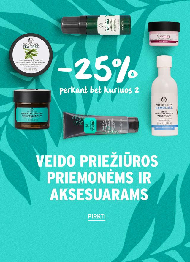 Veido priežiūros produktams: perkant 2= -25%