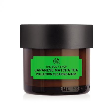 Антиоксидантная маска для лица «Японский чай матча»